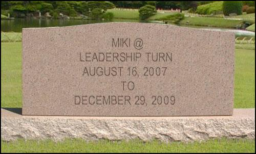 leadership-turn-tombstone
